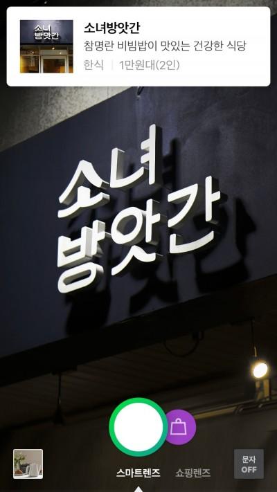 네이버 제공